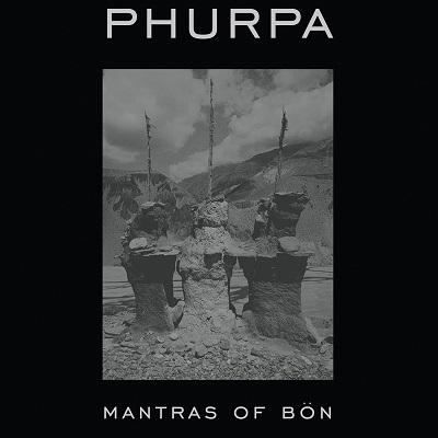 phurpa_mantras